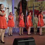 Концерт для воинов интернационалистов