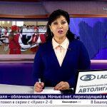 Новости Белорецка на башкирском языке от 24 февраля 2020 года. Полный выпуск