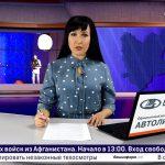Новости Белорецка на русском языке от 12 февраля 2020 года. Хроника происшествий. Полный выпуск