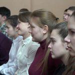 «Урок мужества» в школе №16