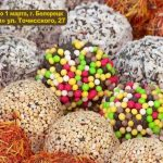 В Белорецке развернется выставка продажа камчатской рыбы, восточных сладостей и абхазских специй