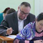 В Белорецке родителям школьников представилась возможность сдать единый государственный экзамен