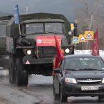 В Белорецке стартовали мероприятия, посвященные Году памяти и Славы