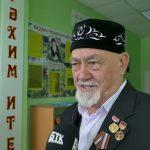 Юбилейный вечер заслуженного работника культуры Башкортостана Мухамета Тулебаева