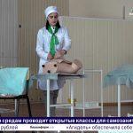 Новости Белорецка на башкирском языке от 5 марта 2020 года. Полный выпуск