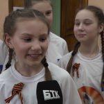 Белорецкие школьники победили в зональном этапе Всероссийских игр «Защитники, вперед!»