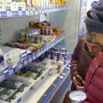 Фирменный отдел «Первый вкус» приглашает белоречан за свежей молочной продукцией