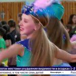 Новости Белорецка на башкирском языке от 9 марта 2020 года. Полный выпуск