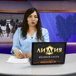 Новости Белорецка на башкирском языке от 12 марта 2020 года. Полный выпуск