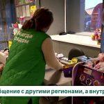 Новости Белорецка на русском языке от 31 марта 2020 года. Полный выпуск