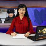 Новости Белорецка на русском языке от 6 марта 2020 года. Полный выпуск