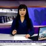 Новости Белорецка на русском языке от 17 марта 2020 года. Полный выпуск