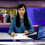 Новости Белорецка на русском языке от 20 марта 2020 года. Полный выпуск