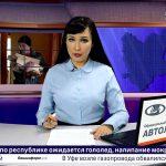 Новости Белорецка на русском языке от 24 марта 2020 года. Полный выпуск