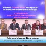 В Башкортостане - 4 подтвержденных случая короновируса, 64 - с подозрением
