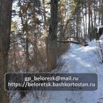 В Белорецке ведётся сбор предложений по благоустройству набережной в районе городского парка