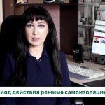 Новости Белорецка на русском языке от 17 апреля 2020 года. Полный выпуск