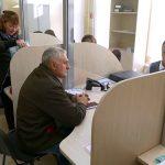 МФЦ в Белорецке будет работать по предварительной записи