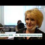 Новости Белорецка на башкирском языке от 13 апреля 2020 года. Полный выпуск