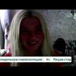 Новости Белорецка на башкирском языке от 23 апреля 2020 года. Полный выпуск
