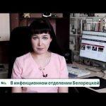 Новости Белорецка на русском языке от 7 апреля 2020 года. Полный выпуск