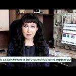 Новости Белорецка на русском языке от 3 апреля 2020 года. Полный выпуск