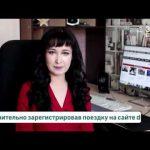 Новости Белорецка на русском языке от 10 апреля 2020 года. Полный выпуск