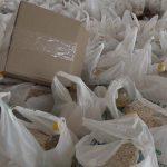 Оказана «Продуктовая помощь» для малообеспеченных пенсионеров