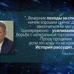 В Башкирии введен запрет на продажу алкоголя с 18:00 до 10:00