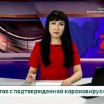 Новости Белорецка на русском языке от 1 мая 2020 года. Полный выпуск