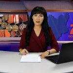 Новости Белорецка на русском языке от 12 мая 2020 года. Полный выпуск