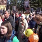 Афиша празднования Дня Победы в Белорецке
