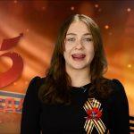 Чечеткина Дарья   Курган