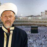 Мусульмане отметят Уразу байрам