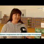 Новости Белорецка на башкирском языке от 30 апреля 2020 года. Полный выпуск