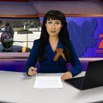 Новости Белорецка на русском языке от 9 мая 2020 года. Полный выпуск