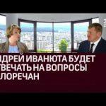 Новости Белорецка на русском языке от 22 мая 2020 года  Полный выпуск