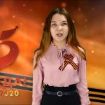 Юсупова Алина Тяжелый снег идет три дня
