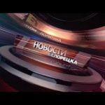 Новости Белорецка на русском языке от 19 июня 2020 года. Полный выпуск