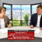 Отвечает глава Администрации Андрей Иванюта