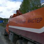 В Белорецке и районе появились информационные указатели, ведущие к туристическим объектам