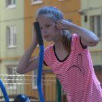 В Белорецке появится три современные спортивные площадки