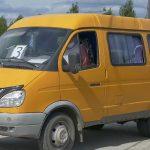 В Белорецке восстановлен автобусный маршрут №3