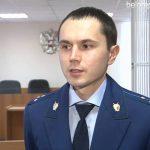 Жительницу Белорецка осудили на 16 лет за поджог
