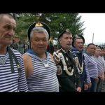 Белорецкие моряки отметили День ВМФ