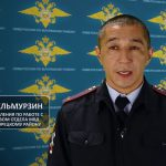 Отдел МВД России по Белорецкому району приглашает на работу