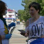 В Белорецке прошла акция «Безопасная дорога – счастливая семья»