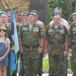 2 августа в Белорецке прошли торжественные мероприятия в честь дня ВДВ