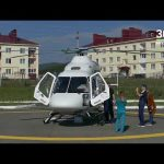 Санитарный вертолет «Ансат» эвакуировал белоречанку в РБК им. Г. Куватова
