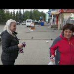 В Белорецке прошел автопробег ко Дню российского флага